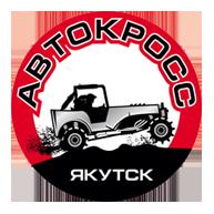 автокросс-орг